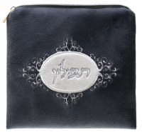 Tefillin Bag Faux Suede Dark Gray Accentuated with Silver Medallion