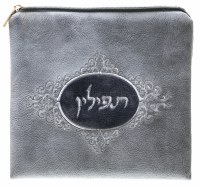 TEFILIN BAG #1016 LHT/DRK GRAY