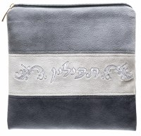 Tefillin Bag Faux Leather Grey, Light Grey and White Striped Design