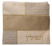 TEFILLIN BAG #2020 TAN/LHTBRN