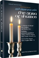 The Aura of Shabbos [Hardcover]