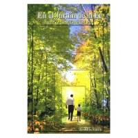 En Al Jardín de la Fe - The Garden of Emunah in Spanish [Paperback]