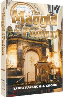 The Maggid at the Podium [Hardcover]