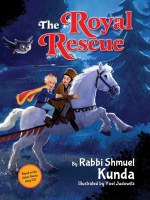 The Royal Rescue [Hardcover]