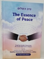 The Essence of Peace [Hardcover]