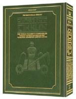 Tikkun - The Torah Reader's Compendium Hebrew and English [Hardcover]