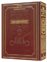 Tikkun - The Torah Reader's Compendium - Deluxe Maroon Leather