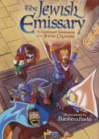 The Jewish Emissary Comic Story [Hardcover]