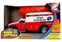 Mini Hatzalah Ambulance Toy