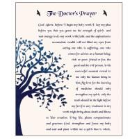 "Tefillas HaRofea Wood Tabletop Plaque English Tree of Life Design 8"" x 10"""