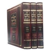 Techeiles Mordechai 3 Volume Set [Hardcover]