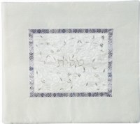 Yair Emanuel Embroidered Tallit Bag Silver on White