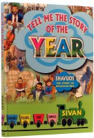 Tell me the Story of the Year Sivan [Hardcover]