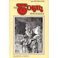 Torah Anthology: The Book of Esther [Hardcover]