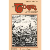 Torah Anthology Vol. 5 Exodus 2- Redemption [Hardcover]