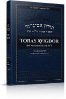 Toras Avigdor Volume 5 Devarim [Hardcover]