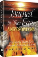 Touched By Their Tears [Hardcover]