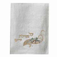 Al Netilas Yedyaim Towel White #10 Gold Embroidery with Jerusalem Skyline
