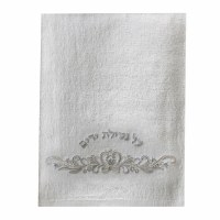 Al Netilas Yedyaim Towel White Embroidered with Silver Floral Strip