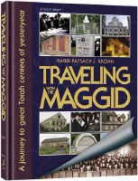 Traveling with the Maggid [Hardcover]