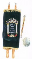 Child Sefer Torah Velvet Cover Large Size Navy