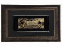 Im Eshkochech Yerushalayim Gold Art Framed Black Background Brown Frame  14""