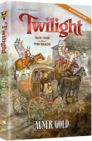 Twilight [Hardcover]
