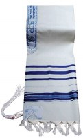 "Tallis Traditional Lurex Wool Blue and Silver Stripes 36"" x 52"""