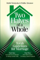 Two Halves of a Whole [Hardcover]