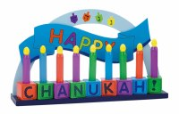 Children's My Play Menorah Wood with Removable Wood Candles