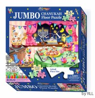 Chanukah Floor Puzzle Jumbo 35 Pieces