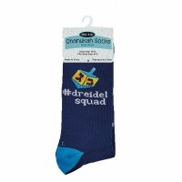 "Chanukah Crew Socks ""Dreidel Squad"" Adults Size 10-13"