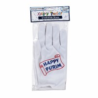 Happy Purim Gloves Small Purim Costume Accessory