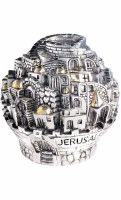 Tzedakah Ball Electroform with Jerusalem Motif