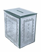 Tzedakah Box Mirrored Crystal Designed with Hebrew Tefillah