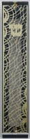 Mezuzah Case 24K Gold Plated Intricate Curved Lines Design Black Border 15cm