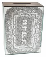 Tzedakah Box Mirror Jerusalem Design