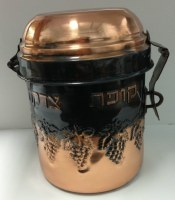 Copper Tzedakah Box - Shul Pushka
