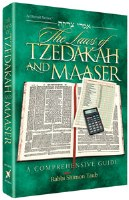 The Laws of Tzedakah and Maaser [Hardcover]