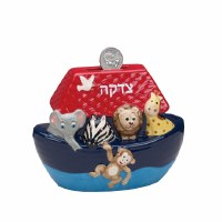 Ceramic Tzedakah Box Noah's Ark