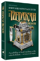 The Tzedakah Treasury [Hardcover]