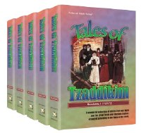 Tales Of Tzaddikim - 5 Volume Slipcased Set