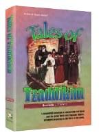 Tales of Tzaddikim - Volume 1 - Bereishis