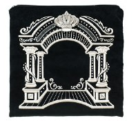 Tefillin Bag #250 Large Black with Silver Embroidery, Crystals and Silver Medallion
