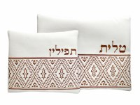 Tallis and Tefillin Set White Faux Leather Brown Diamond Design