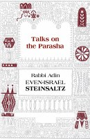 Talks on the Parasha [Hardcover]