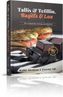 Tallis and Tefillin Bagels and Lox [Hardcover]