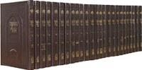 Talmud Bavli Oz Vehodor Shas Peninim 20 Volumes [Hardcover]