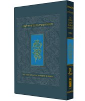 The Koren Talpiot Chumash and Siddur for Shabbos Compact Size Ashkenaz [Paperback]