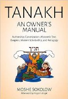 Tanakh an Owner's Manual [Hardcover]